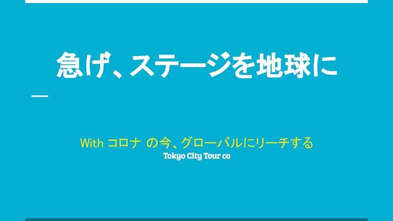 Youtube動画コンテンツ翻訳サポート